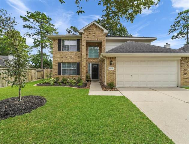 17630 Arcadia Point Lane, Humble, TX 77346 (MLS #66723787) :: The SOLD by George Team