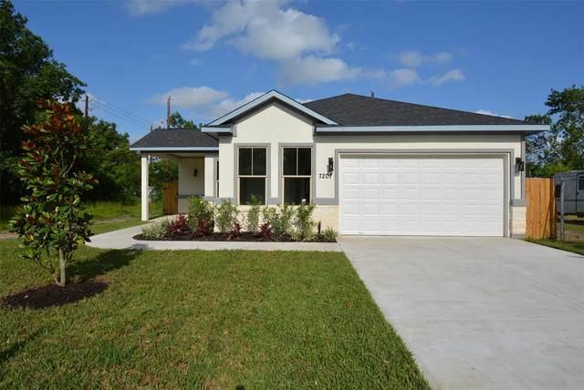 7207 England Street, Houston, TX 77021 (MLS #66852783) :: Bray Real Estate Group