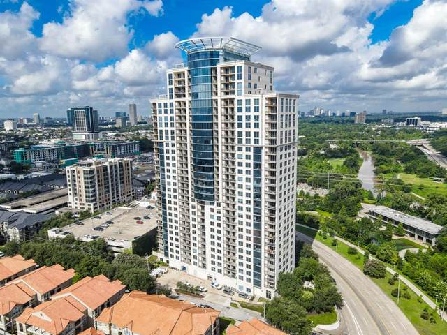3333 Allen Parkway #509, Houston, TX 77019 (MLS #66861717) :: The SOLD by George Team