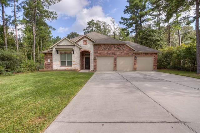 4539 Axis Trail, Conroe, TX 77303 (MLS #67152879) :: Texas Home Shop Realty