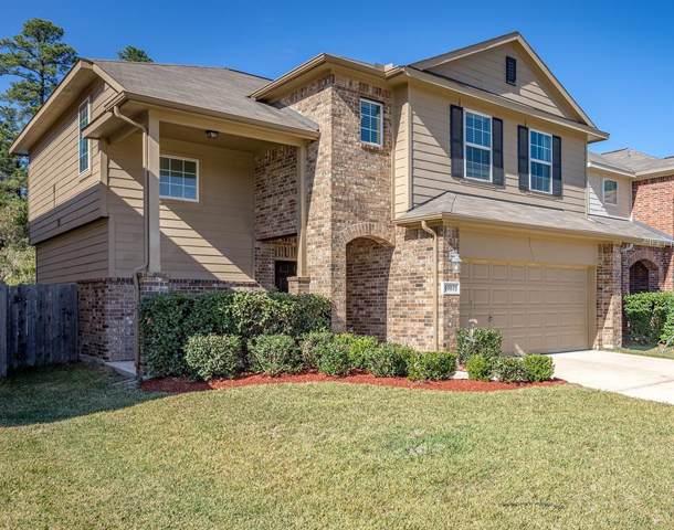 10019 Cobbs Cove Lane, Houston, TX 77044 (MLS #67240382) :: Texas Home Shop Realty