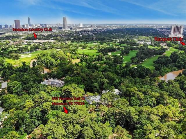 343 Hunters Trail Street, Houston, TX 77024 (MLS #67315309) :: Parodi Group Real Estate