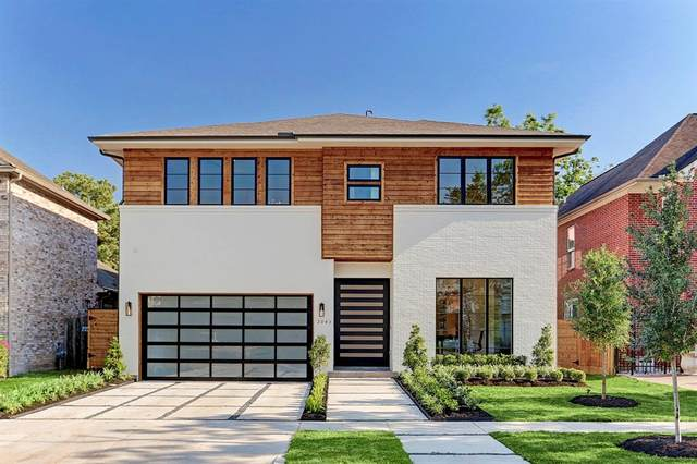2043 Southgate Boulevard, Houston, TX 77030 (MLS #67384312) :: The SOLD by George Team