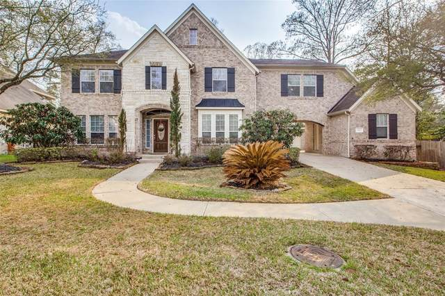 2107 Summit Mist Drive, Conroe, TX 77304 (MLS #67708005) :: The SOLD by George Team