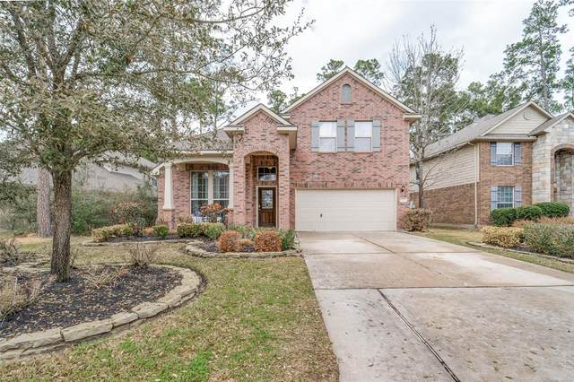 14 Pleasant Point Place, Spring, TX 77389 (MLS #67780067) :: Lisa Marie Group | RE/MAX Grand