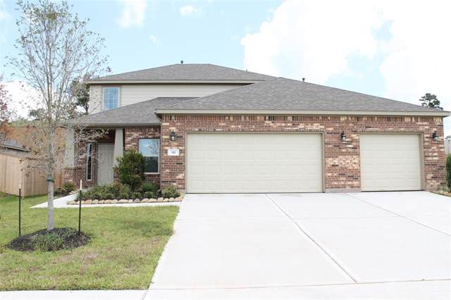 311 Nettle Tree Court, Conroe, TX 77304 (MLS #68094477) :: The SOLD by George Team
