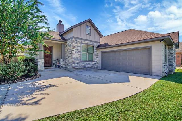 7103 Pleasure Lake Drive, Willis, TX 77318 (MLS #68184589) :: Connect Realty