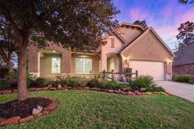 16802 Cherokee Lake Lane, Houston, TX 77044 (MLS #68405271) :: Texas Home Shop Realty