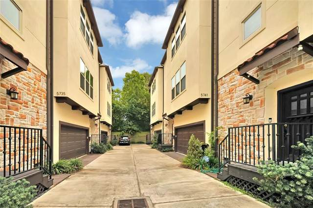 5741 Petty Street, Houston, TX 77007 (MLS #68504334) :: Rachel Lee Realtor