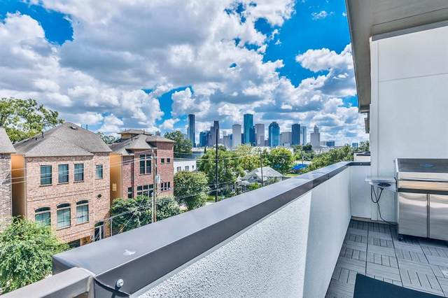 1711 Silver Street, Houston, TX 77007 (MLS #68574606) :: Connect Realty