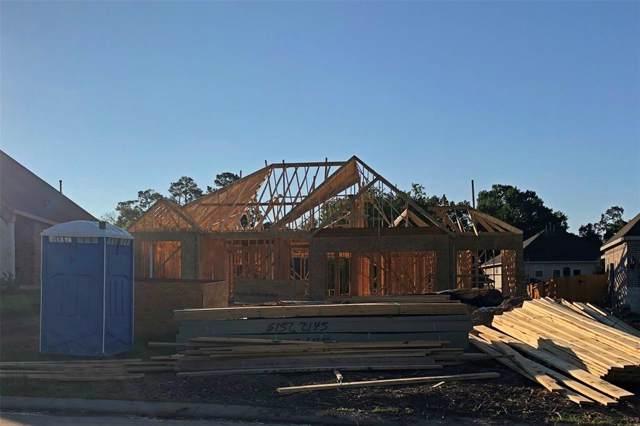 7576 Tyler Run Boulevard, Conroe, TX 77304 (MLS #68708816) :: The Home Branch
