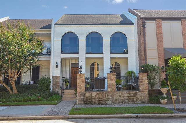 2107 Fulham Court, Houston, TX 77063 (MLS #68782007) :: Homemax Properties