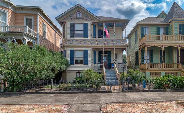 1815 Ball Street, Galveston, TX 77550 (MLS #68812541) :: Caskey Realty
