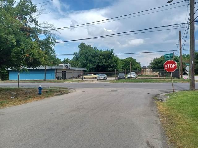 2710 Jensen Drive, Houston, TX 77026 (MLS #68863979) :: TEXdot Realtors, Inc.