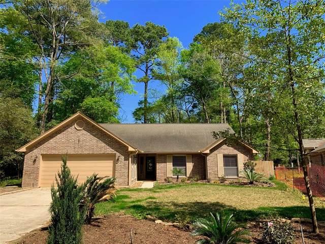 119 Park Circle, Montgomery, TX 77356 (MLS #68952737) :: Homemax Properties