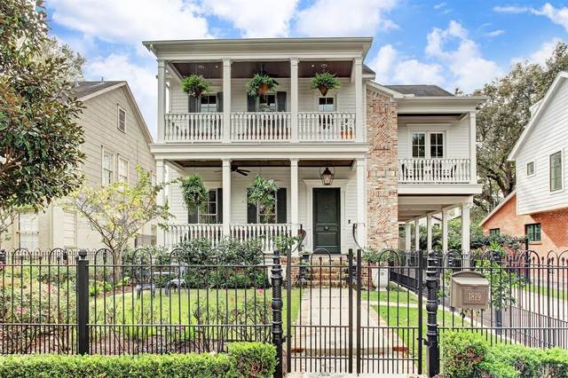 1819 Banks Street, Houston, TX 77098 (MLS #69032742) :: The SOLD by George Team