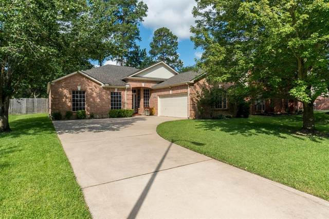 12715 Hammersmith Drive, Tomball, TX 77377 (MLS #69090988) :: The Queen Team