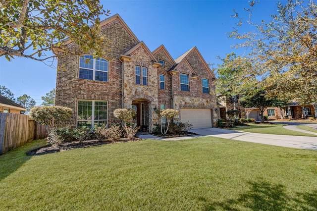 12506 Arnette Park Lane, Humble, TX 77346 (MLS #69200413) :: Green Residential