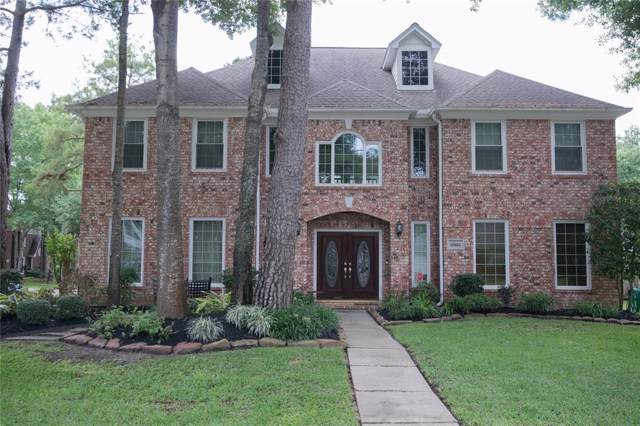 16623 Avenfield Road, Tomball, TX 77377 (MLS #69344479) :: The Parodi Team at Realty Associates