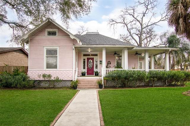 231 Delmar Street, Houston, TX 77011 (MLS #69480685) :: Guevara Backman