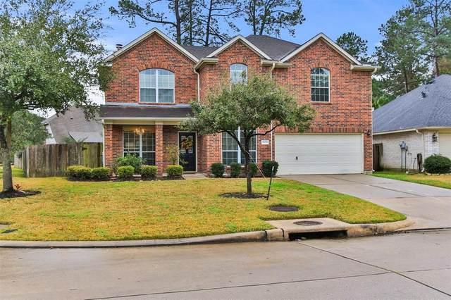 21014 Albany Park Lane, Spring, TX 77379 (MLS #69534586) :: Ellison Real Estate Team
