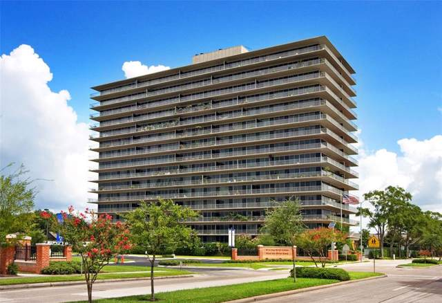 2200 Willowick Road 7A, Houston, TX 77027 (MLS #69567582) :: The Bly Team