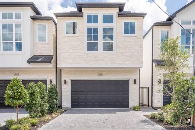 5319 Larkin Street, Houston, TX 77007 (MLS #69691580) :: Giorgi Real Estate Group