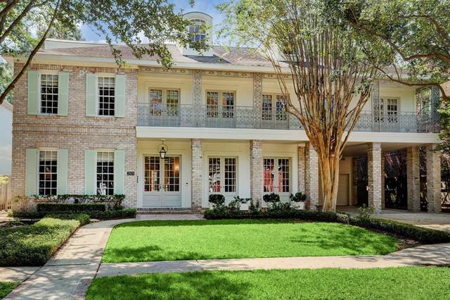 2903 Lafayette Street, West University Place, TX 77005 (MLS #6973822) :: Connect Realty