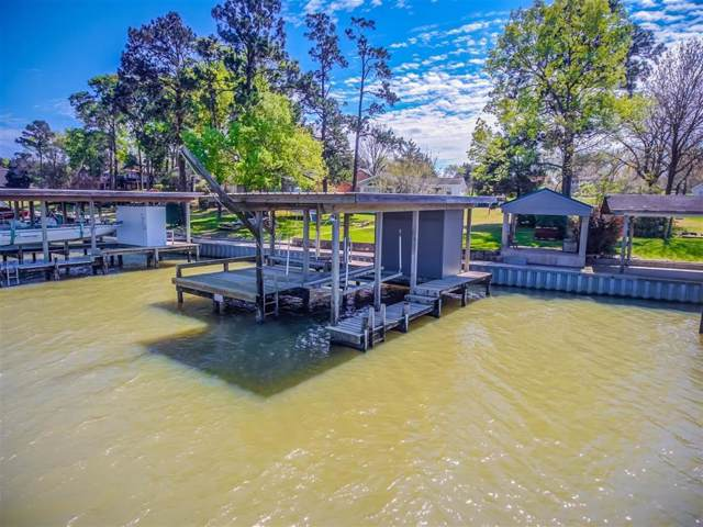 121 Paradise Trail, Coldspring, TX 77331 (MLS #69739878) :: Ellison Real Estate Team