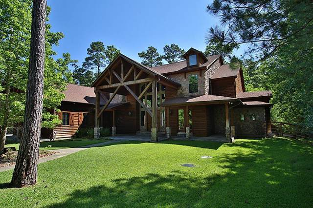 28773 Wood Song Trail, Magnolia, TX 77355 (MLS #69773227) :: The SOLD by George Team