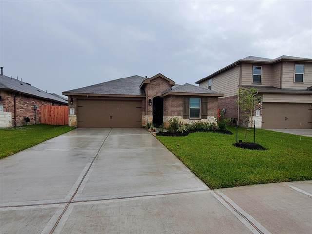 7526 Brookdale Bluff Lane Lane, Richwood, TX 77407 (MLS #69785798) :: Green Residential