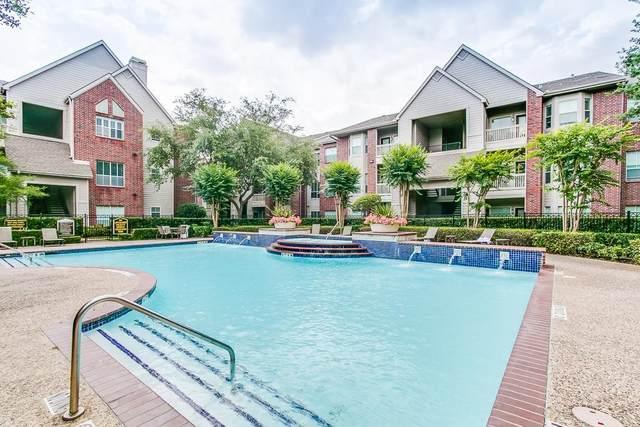 1330 Old Spanish Trail #2310, Houston, TX 77054 (MLS #69820659) :: Green Residential