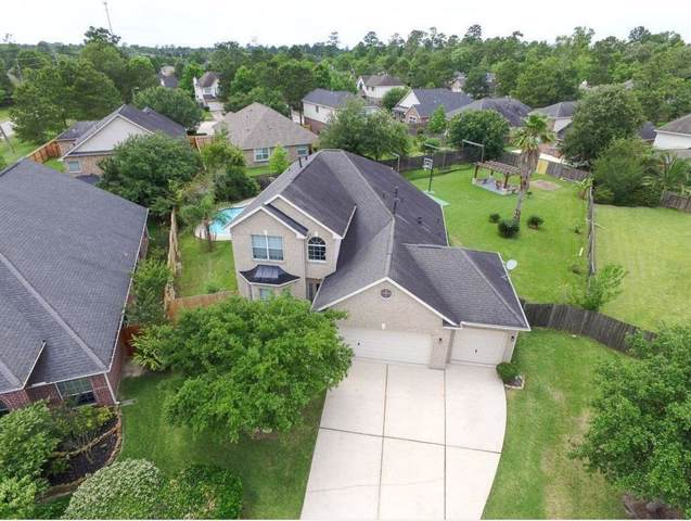 14407 Red Tailed Hawk Lane, Houston, TX 77044 (MLS #70028493) :: Texas Home Shop Realty