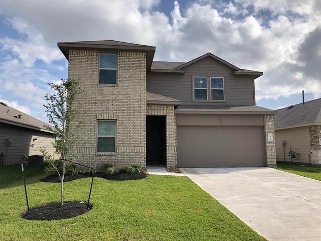 12738 Landon Light, Houston, TX 77038 (MLS #70135520) :: The Freund Group