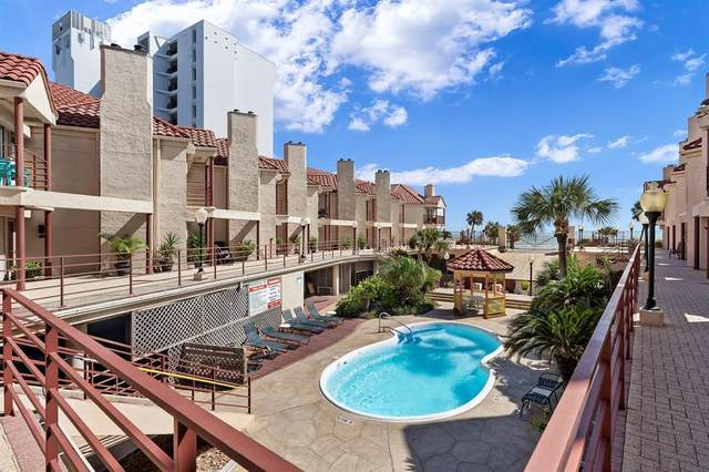 7312 Seawall Boulevard #223, Galveston, TX 77551 (MLS #7017358) :: Texas Home Shop Realty