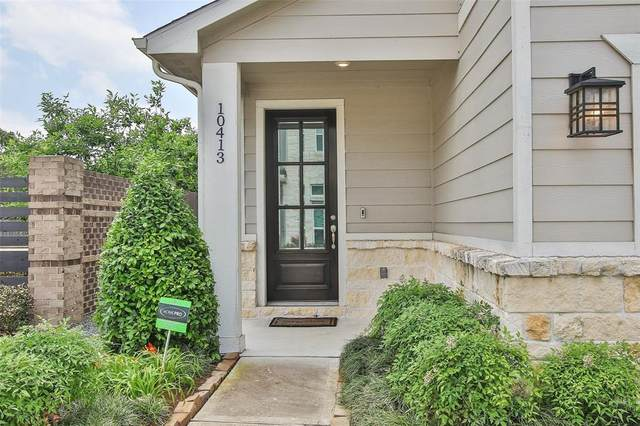10413 Tranquil Cove Drive, Houston, TX 77043 (MLS #70189011) :: Ellison Real Estate Team