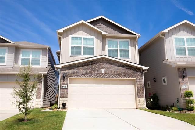 17140 Wilthorne Colony Court, Houston, TX 77084 (MLS #70228042) :: Parodi Group Real Estate