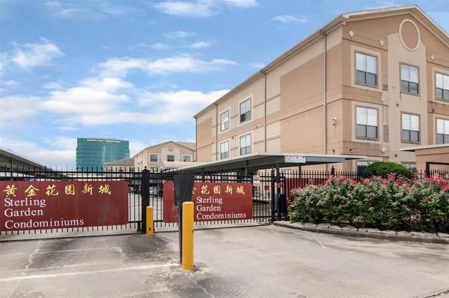 6633 W Sam Houston Parkway S 1F, Houston, TX 77072 (MLS #70305762) :: Michele Harmon Team