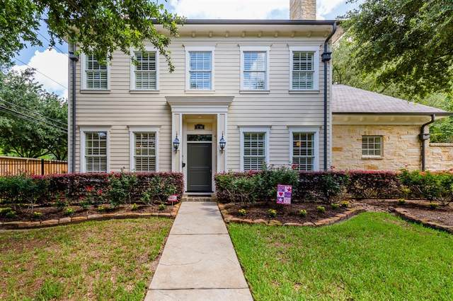 1730 Hewitt Drive, Houston, TX 77018 (MLS #70421338) :: The SOLD by George Team