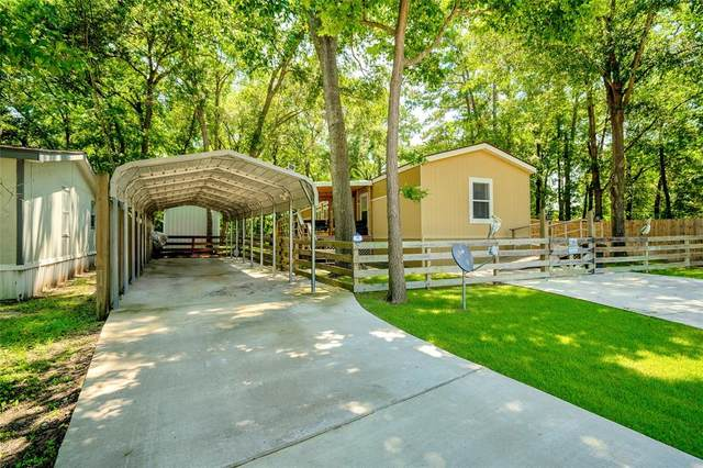 12602 Paradise View Court, Willis, TX 77318 (MLS #70443919) :: The SOLD by George Team