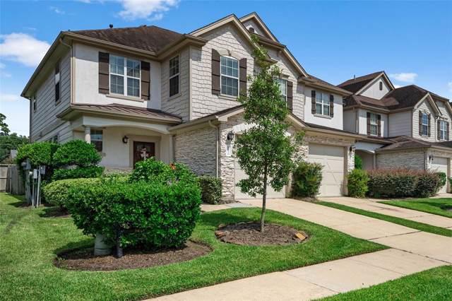 16126 Limestone Lake Drive, Tomball, TX 77377 (MLS #70641817) :: Ellison Real Estate Team