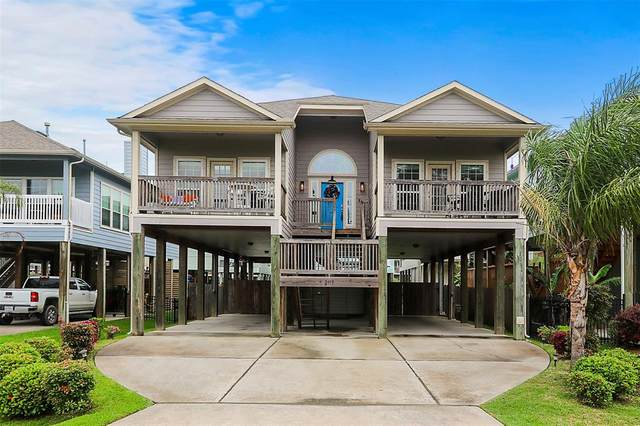 2117 Todville Road, Seabrook, TX 77586 (MLS #70701080) :: The SOLD by George Team