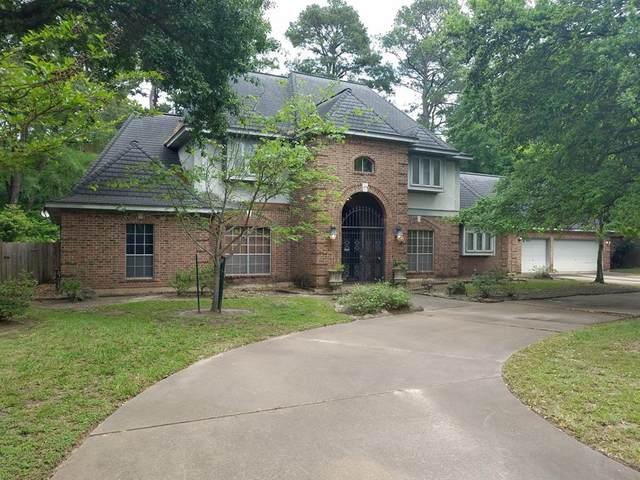 11218 Lorton Drive, Houston, TX 77070 (MLS #70925737) :: The Home Branch
