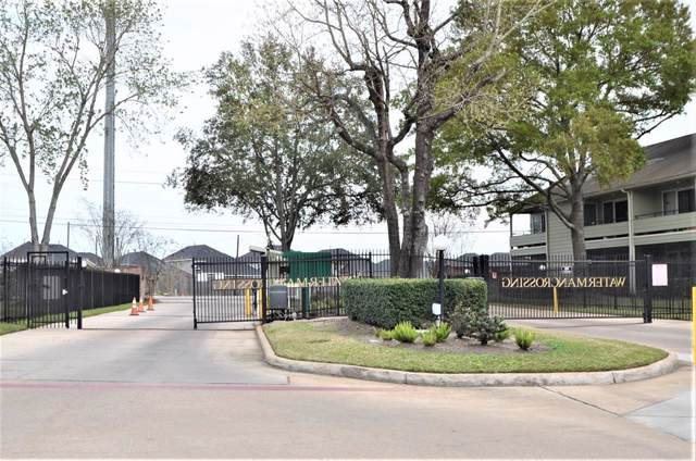 14777 Wunderlich Drive #207, Houston, TX 77069 (MLS #70937561) :: Texas Home Shop Realty