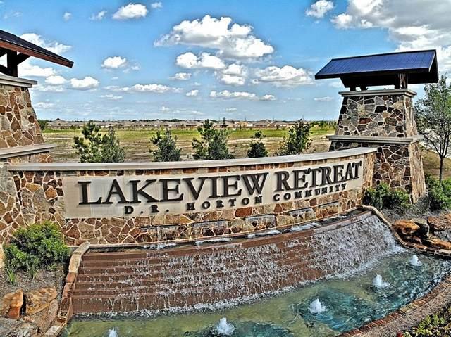 7634 Rainham Valley Lane, Richmond, TX 77407 (MLS #70964741) :: The Property Guys