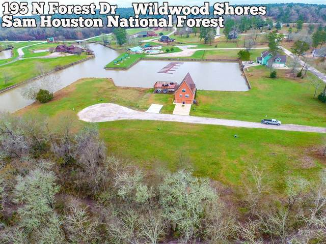 195 N Forest Drive, Huntsville, TX 77340 (MLS #71000950) :: Texas Home Shop Realty