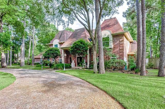 11507 Spring Glen Drive, Houston, TX 77070 (MLS #71121766) :: The SOLD by George Team