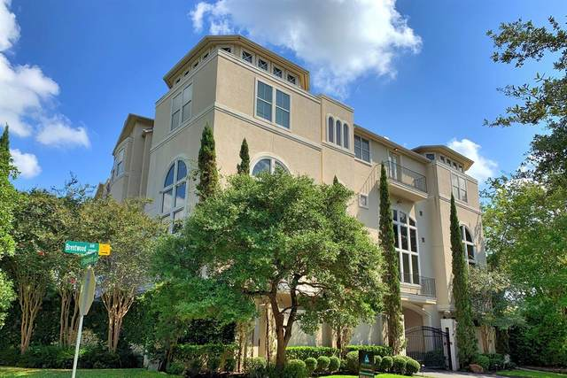 2094 Brentwood Drive, Houston, TX 77019 (MLS #71130257) :: The SOLD by George Team