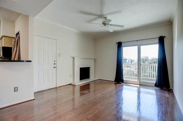 4041 Drake Street #115, Houston, TX 77005 (MLS #71162183) :: TEXdot Realtors, Inc.