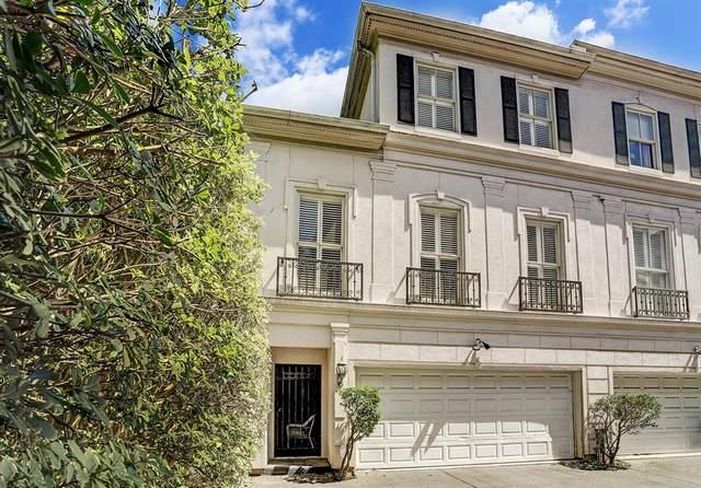2414 Quenby Street D, Houston, TX 77005 (MLS #71171777) :: Ellison Real Estate Team